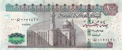 EGYPT 10 EGP 2016  P-64 NEW SIG// T.AMER #23 UNC REPLACEMENT 700 *//*
