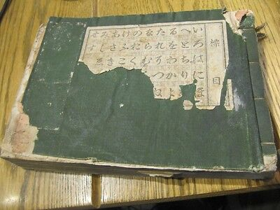 Rare 19Th Century Antique Japanese Book Look At Pictures!