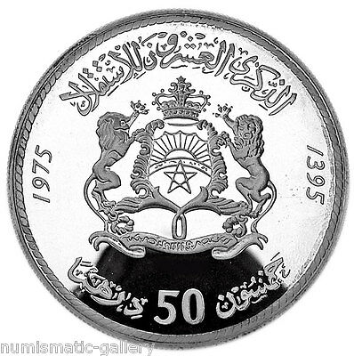 MOROCCO 50 DIRHAMS 1975 Silver PF 20th Anniversary of Independence