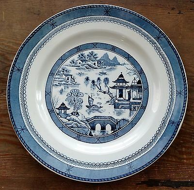 Mayer China Blue Willow Restaurant Ware Dinner Plate Good Condition