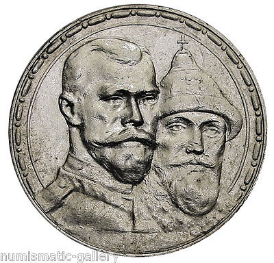 Russia 1 Rouble 1913 Xf/au 300Th Anniversary Of Romanov Dinasty