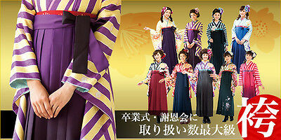 Authentic Japanese Women's Traditional Colorful HAKAMA Skirt From Japan NEW