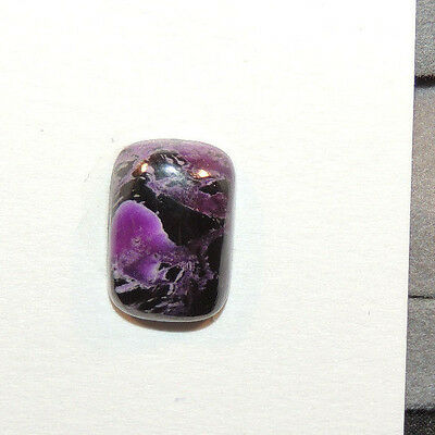 Sugilite Cabochon 15.5x10.5mm with 5mm dome (10988)