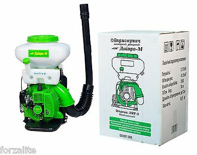 NEW Professional Knapsack Backpack Gasoline Motor power garden plant sprayer