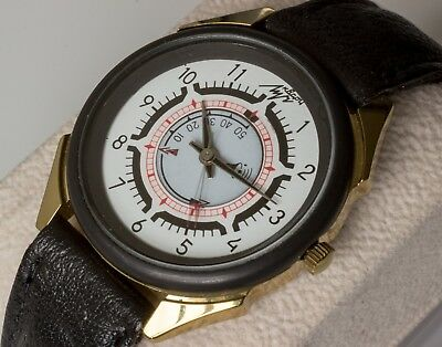 New Old Stock Vintage Rare Luch Alarm Signal Wristwatch 2356 Movement