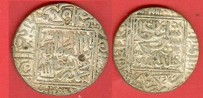 India Delhi Sultan SHER SHAH Suri Silver Rupee 948 Hijra Square in Cent Lot#2702