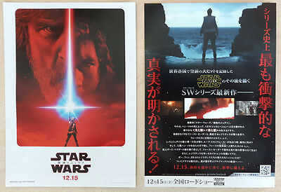 JAPAN & CROATIA promo flyer ad Disney Star Wars Rogue One The Force Awakens