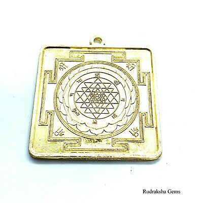Sri Shri Shree Yantra Laxmi Yantram Chakra Healing Powerful Energized Blessed Om