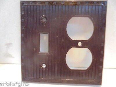 Vintage Bakelite Brown  Switch/ Duplex Receptacle Combo Plate Art Deco Border