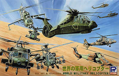 Pit-Road Skywave S-25 Military Helicopters 1/700 Kit