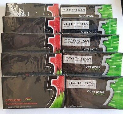 brand new wrigley FIVE GUM LOT of 5 booklets 8 sticks each  kosher