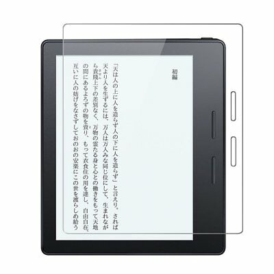 100% Premium 9H Tempered Glass Screen Protector Flim For Amazon Kindle Oasis AU