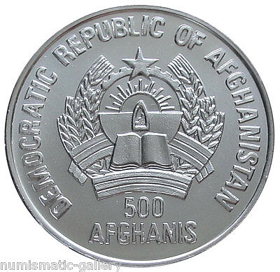 AFGHANISTAN 500 AFGHANIS ND(1988) Silver BU WORLD CUP SOCCER- MEXICO,86
