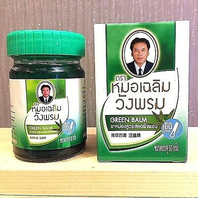 50g WANGPHROM Thai Original Herbal Green Massage Balm Relief Pain!