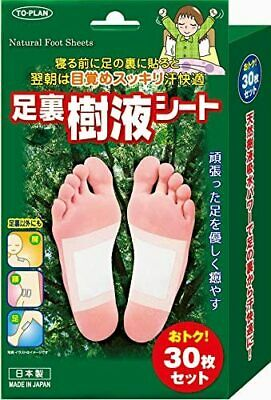 30x Packs Japanese Detox Detoxify Foot Pads Patches from Japan