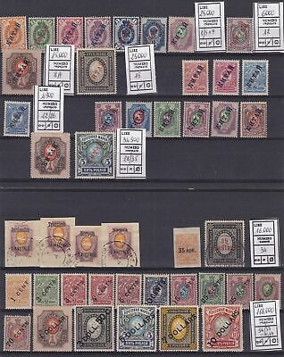 1899-1917 LEVANTE RUSSO/RUSSIAN LEVANT and CHINA, lot of 60 stamps MLH/used