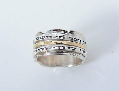 Silver and Gold Spinning Kabbalah Ring Inscribed with Two Hebrew Blessings