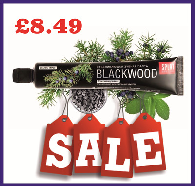 SPLAT BLACKWOOD BLACK TOOTHPASTE WITH ACTIVATED CHARCOAL & JUNIPER 75ml