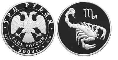 2003 RUSSIA 3 R RUBLE SILVER PROOF 1 OZ Zodiac Scorpion