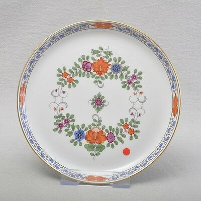 Meissen Indian flower painting Kakiemon wall plate / plate, 18 cm, 1st.choice