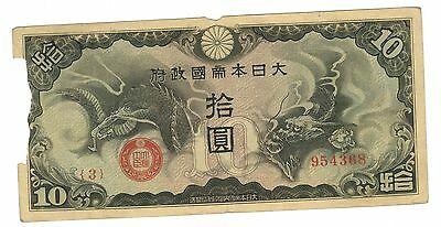 WW2 Japan - Military Currency Banknote - RARE! Dragon - 1940