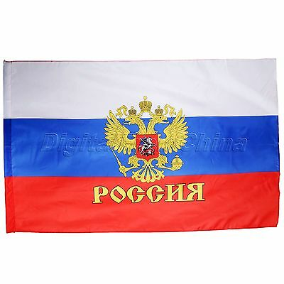 Russian Federation Presidential Standard President Of 3x5ft Russia Flag Banner