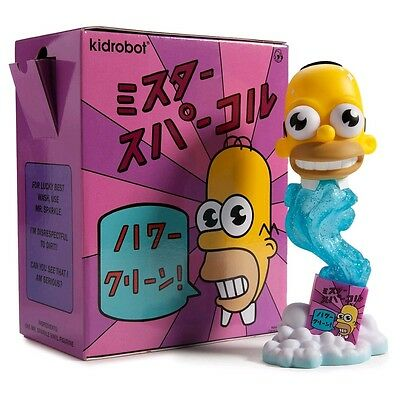 Kidrobot The Simpsons Mr Sparkle Medium Vinyl Figure Art Toy | SCARCE TOYS