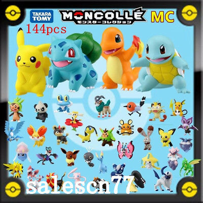 24 Mixed Pokemon Pikachu Monster Mini Random Pearl 2-3cm Action Figures toys UK
