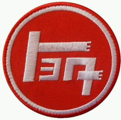 TEQ Toyota iron on patch