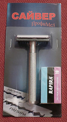 Classic Safety Razor double-edged shaving device Saiver Rapira 10 blades gift