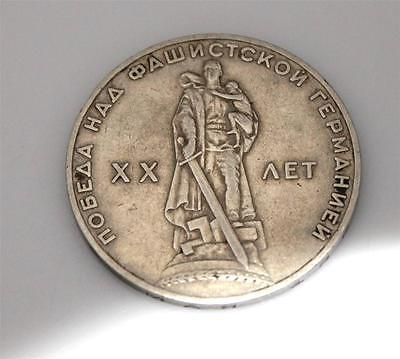 Rare RUSSIAN Jubilee 20Years of Victory over Nazi Germany 1945-1965  Ruble Coin