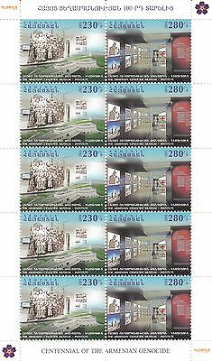 Armenia The Armenian Genocide Museum Institute Full Sheet 10 Stamps MNH