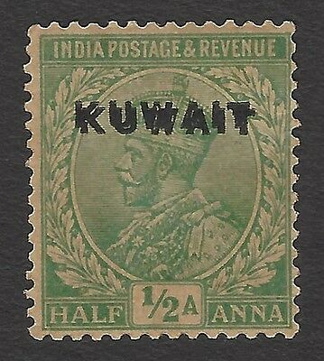 Kuwait 1923 ½a with double overprint mint – see gum SG 1a £350.00