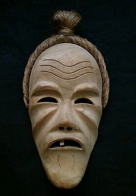 Old Japanese carved wood face mask 11.5""