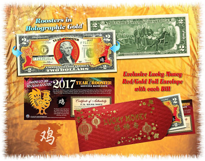 2017 Chinese Lunar New Year U.S. $2 BILL GOLD HOLOGRAM YEAR OF THE ROOSTER Red