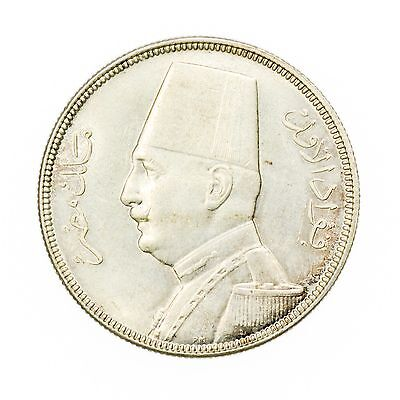 Egypt KM#350 AH1352 / 1933 10 Piastres Large Uncirculated Coin [640.117]