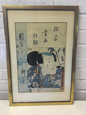 Antique Japanese Signed Woodblock Print Kabuki or Noh Theater Actor
