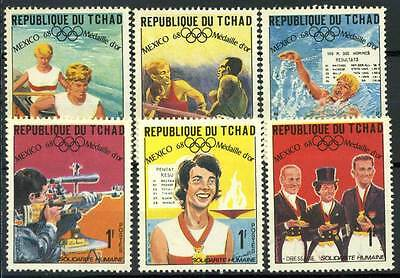 16-06-00791 - Chad 1969 Mi.  - MNH 100% Summer Olympic Games 1968 Mexico