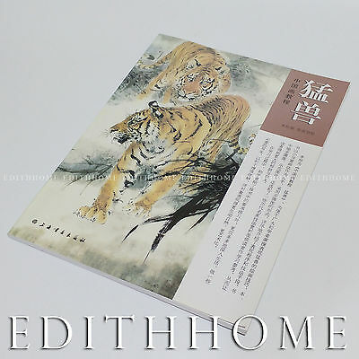 Chinese Painting Book to Draw Tiger / Wild Animals, 61pages