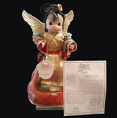 "Precious Moments 12"" Millennium Angel - Angel of the East #1319"