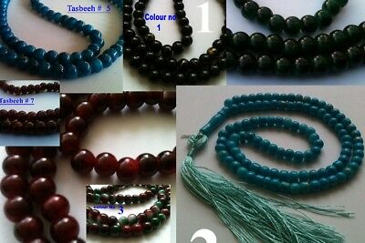 Personalized Tasbeeh Prayer Rosary Worry 99 Beads Tasbih Choose Lot Qty & Colors