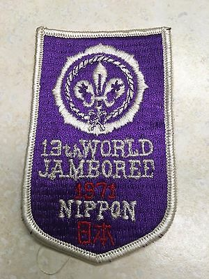 1971 World Jamboree Fully Embroidered Participant Patch