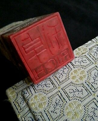 Vintage Chinese stone carved ink seal, 4 inches