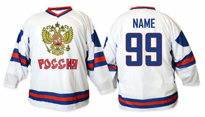Team Russia WHITE Ice Hockey Jersey Custom Name and Number
