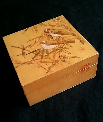 Vintage Chinese wooden bamboo box