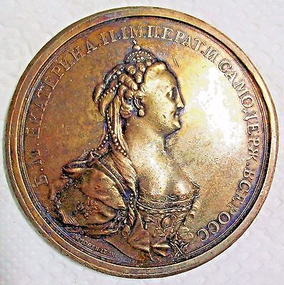 1766 Russia Catherine Ii (The Great) Huge Bronze Medal On The Court Carousel