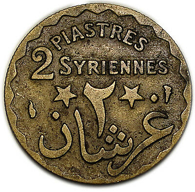 Lebanon 2 Piasters 1924 Vf  French Protectorate