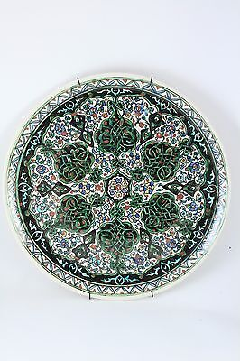 """Vtg Guven Cini Kutahya Islamic Art Pottery Decorative 12"""" Charger Plate Signed • CAD $109.73"""