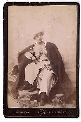 1893 VLADIKAVKAZ MAN w KINJAL ANTIQUE CABINET PHOTO IMPERIAL RUSSIA RUSSIAN