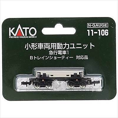 Kato  11-106 Powered Motorized Chassis (N scale)  New